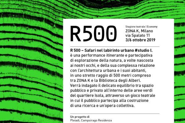 R500_web
